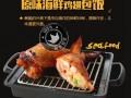 重庆吉仕客鸡翅包饭加盟开店要多少钱 吉仕客官网