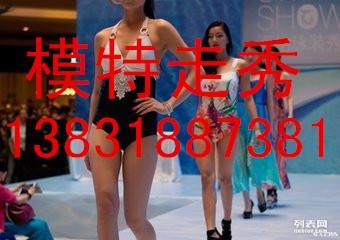 衡水洁美礼仪模特演出公司