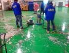 开荒保洁,办公室保洁,工厂保洁,地毯清洗,外墙清洗