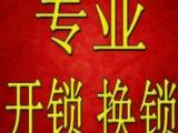 珠海香洲凤凰北  门锁新体验,高大上的指纹锁
