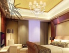 圣都国际酒店 圣都国际酒店诚邀加盟