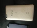 苹果5闲置的顺便打包处理已个华为荣耀4X电信的