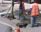 杭州滨江区雨 污水管道检测,管道清淤气囊堵漏价位多少
