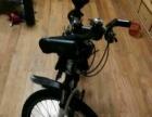 出售自家用九成新美利达勇士山地自行车