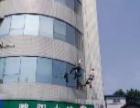 蓝波湾家政专业提供:高空清洗