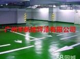 华航装饰专业承接厂房地坪漆,环氧地坪漆施工
