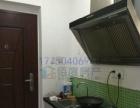 【佰度租房】钱隆学府标准小两房,两床两空调,基本设备齐全