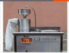 全自动不锈钢电加热豆浆机