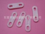 江苏南京人购买平板压线片 中心孔距18mm 找东莞龙然塑胶配件器
