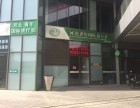 燕郊代辦簽證--河北青年國旅燕郊門市部