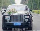 天津婚车网——天津婚庆协会指定服务机构,欢迎来电