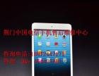 荆门专业更换苹果6、6p、6s5系列换外屏手机维修