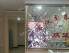 足浴按摩店转让大兴黄村利民西巷120平526461