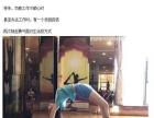 健尔美瑜伽舞蹈培训