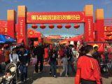 2021年第18届深圳体育馆年货博览会暨中华美食节