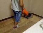 上海装修后开荒保洁公司别墅保洁服务办公室地毯清洗上门