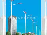 生产优质太阳能一体化路灯 郊区新农村建设太阳能LED路灯配件