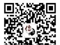 儒易堂【萬聖節塔羅】:十二星座の2015年運勢