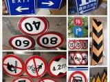 指示標牌 道路標志牌,反光標志牌,加工廠家