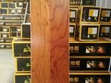 厂家直销批发家装木地板 工程木地板 宁夏银川