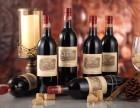 吉林回收高档洋酒,高档红酒,高档茅台酒回收价格