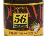 13692 韩国进口巧克力糖果食品 乐天梦幻56%纯黑巧克力 9