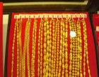 【润州丹徒】高价上门回收黄金铂金手链项链金条钻戒