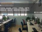 暑期专业软件培训3D.CAD.PS.AI.平面室内