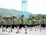 深圳问题少年全封闭学校
