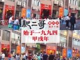 重庆市哪里有卖得好的老火锅,诚信快捷重庆火锅品牌配件