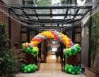 生日、派对、婚礼,各类庆典,大型活动等现场彩球装饰