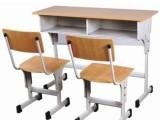 教室课桌椅,课桌椅天津批发 津批发