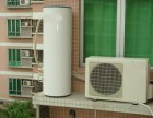 欢迎进入~!宜昌圣都阳光空气能(各点圣都阳光维修服务总部电话