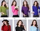 厂家库存毛衣韩版中长款杂款清毛衣仓亏本女式便宜处理毛衣