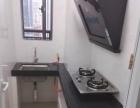 短租 高新园B口20米精装公寓 198元/天