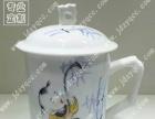 陶瓷茶杯厂家订制陶瓷杯子 会议杯