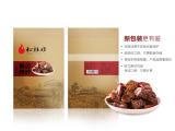 松桂坊 酱卤鸭脖 真空独立小包装好吃的特产肉类休闲零食小吃