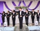 督导 策划 即兴演讲 专业的高端婚礼主持人培训