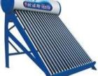 三门峡各种品牌空调,太阳能,净水器,热水器拆装维修