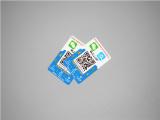 优质扫码支付卡,广州润彩印刷提供,定制扫码支付卡