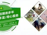 重慶沙坪壩專業外墻清洗,開荒保潔,地板打蠟,重慶詠志清潔