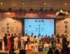 国内王牌抢答器丨表决器丨评分器丨知识竞赛软件出租抢答器上海