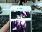 苹果iPhone6splus 16g国行玫瑰金