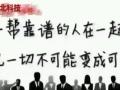 敦化网站建设、敦化微信宣传、敦化网站推广、敦化淘宝运营