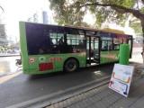 广州广告公司 车身广告 喷画制作效率快有保障