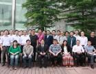 东莞松山湖MBA高级工商管理硕士课程学费25800元