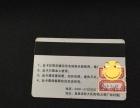 温县健羽羽毛球卡