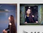 重庆摄影学院,摄影精英训练营,后期PS培训