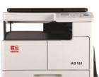 梅州上门维修打印机复印机加粉等办公设备