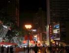 (伟蓝08)沙坪坝三峡广场步行街门面出租